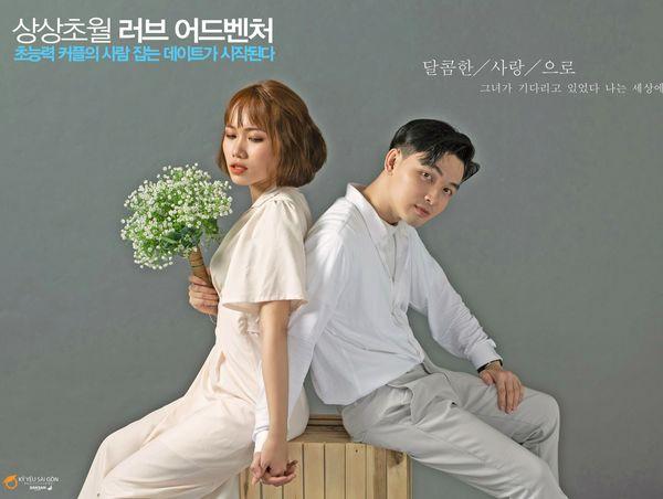 Bộ ảnh kỷ yếu Hàn Quốc xịn của nhóm bạn 11 người - Ảnh 9.