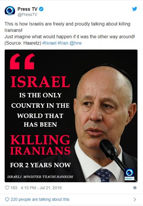 Vùng Vịnh căng như dây đàn, quan chức Israel lại đi khoe chiến tích tiêu diệt người Iran: Chọc ổ kiến lửa? - Ảnh 1.