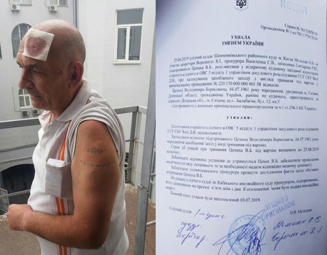 Tình báo Ukraine bắt giữ được lái xe đầu kéo chở tổ hợp Buk-M1 vụ MH17? - Ảnh 2.
