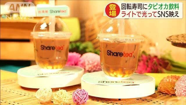 Cơn lốc trà sữa khuynh đảo Nhật Bản: Bùng phát trở lại sau hơn 20 năm vắng bóng, giới trẻ cuồng trân châu đến độ sáng tạo ra 1001 biến tấu - Ảnh 8.
