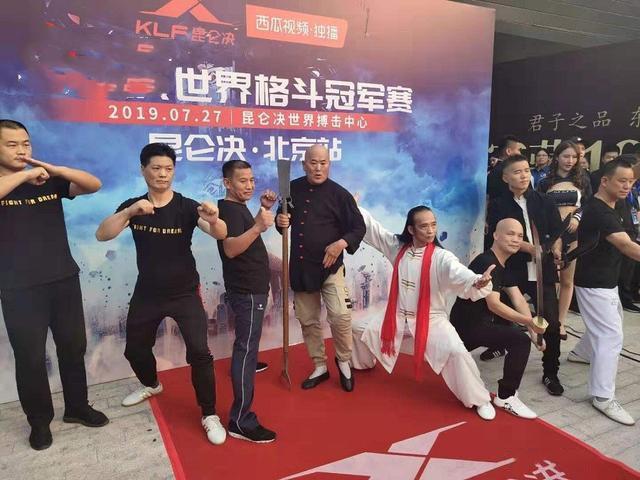 """Võ sư Thiếu Lâm, Vịnh Xuân bị mỉa mai vì làm trò """"điên rồ"""" ở đại hội võ lâm Trung Quốc - Ảnh 1."""