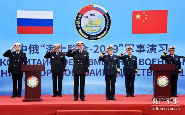 Sách Trắng Quốc phòng Trung Quốc 2019: Bắc Kinh muốn dùng sức mạnh quân sự Nga đối phó Mỹ? - Ảnh 3.