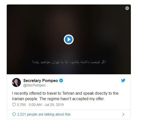 Ngoại trưởng Mỹ đề nghị đến thăm và nói chuyện trực tiếp với người dân Iran, Tehran từ chối  - Ảnh 1.