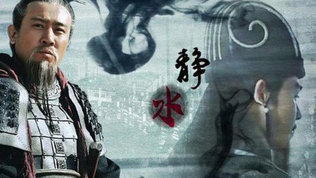 Để lại tâm thư trước khi chết, Mã Siêu trở thành tội đồ gieo họa khiến Thục Hán diệt vong - Ảnh 4.