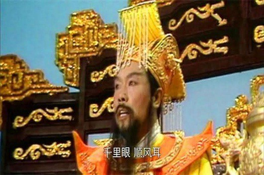 Tây Du Ký: Sự ra đời của Tôn Ngộ Không có phải là điềm báo cho Ngọc Hoàng về tai ương sắp ập đến? - Ảnh 2.