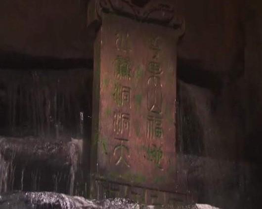 Tây Du Ký: Sự ra đời của Tôn Ngộ Không có phải là điềm báo cho Ngọc Hoàng về tai ương sắp ập đến? - Ảnh 4.