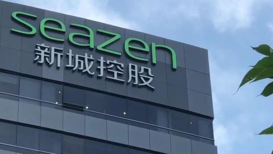 Rúng động: Tỷ phú tập đoàn bất động sản nổi tiếng hàng đầu Trung Quốc bị bắt vì tội ấu dâm - Ảnh 3.