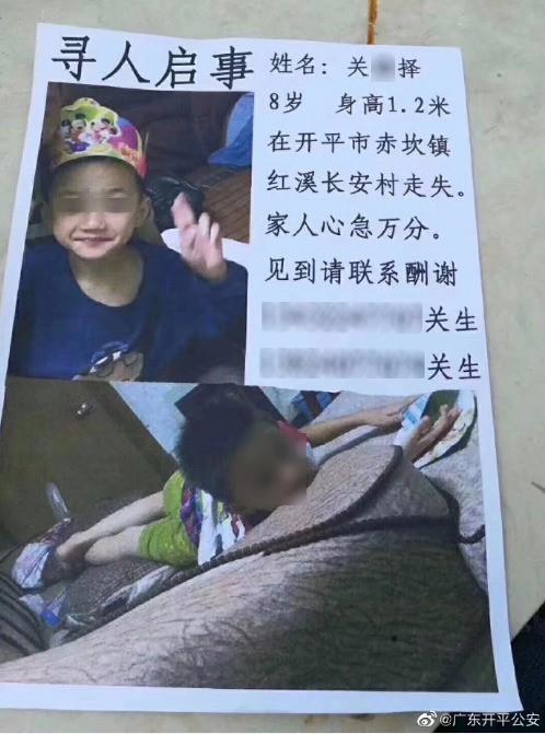 Đột ngột mất tích 2 ngày, thi thể bé trai 8 tuổi được tìm thấy trong hố xử lý nước thải và kẻ thú ác chính là bố dượng của em - Ảnh 1.