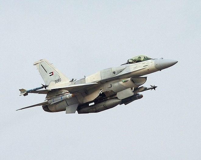 Chiến đấu cơ F-16 bay trên bầu trời Venezuela trong ngày quốc khánh - Ảnh 16.