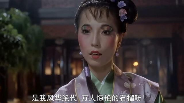 Sao nữ xinh đẹp bị Châu Tinh Trì hủy hoại nhan sắc: Phát điên vì tình, cuối đời không con cái - Ảnh 1.