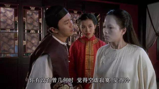 Sao nữ xinh đẹp bị Châu Tinh Trì hủy hoại nhan sắc: Phát điên vì tình, cuối đời không con cái - Ảnh 2.