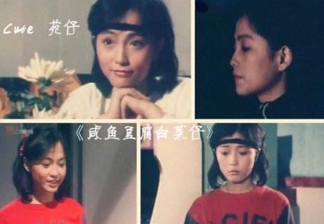 Sao nữ xinh đẹp bị Châu Tinh Trì hủy hoại nhan sắc: Phát điên vì tình, cuối đời không con cái - Ảnh 3.