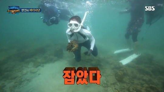 Thái Lan quyết xử vụ sao Hàn Quốc ăn sò khổng lồ 50 năm tuổi quý hiếm - Ảnh 2.