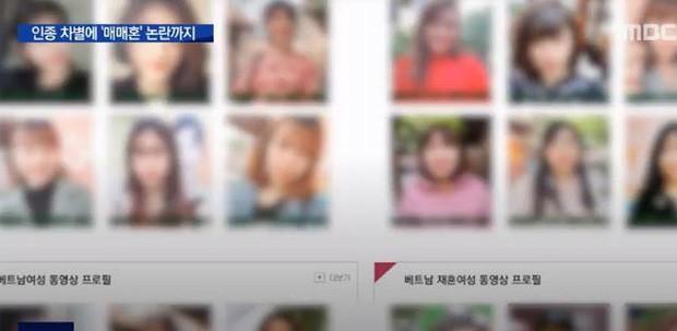 MBC bóc trần thực trạng môi giới phụ nữ Việt lấy chồng Hàn: Yêu cầu có ngoại hình, còn trinh trắng và bị quảng cáo như món hàng - Ảnh 1.