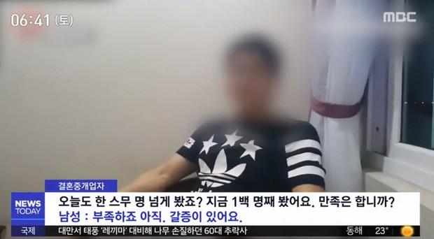 MBC bóc trần thực trạng môi giới phụ nữ Việt lấy chồng Hàn: Yêu cầu có ngoại hình, còn trinh trắng và bị quảng cáo như món hàng - Ảnh 2.