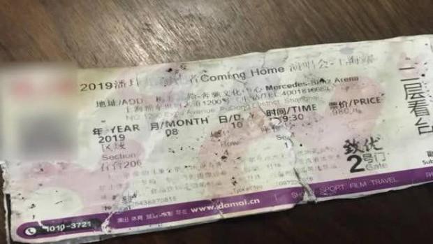 Hình ảnh chiếc vé được tìm ở khu tập kết rác.