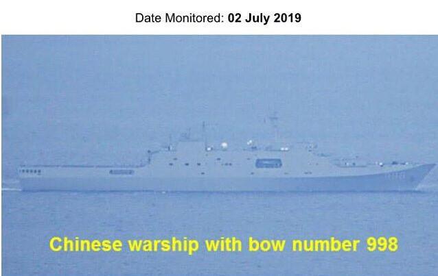 5 tàu chiến Trung Quốc bị tố đi qua vùng biển Philippines mà không báo trước - Ảnh 2.