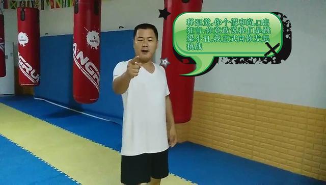 """Môn đồ Vịnh Xuân bất ngờ thách đấu, thề """"đấm vỡ mồm"""" Đệ nhất hộ pháp Thiếu Lâm Tự - Ảnh 2."""