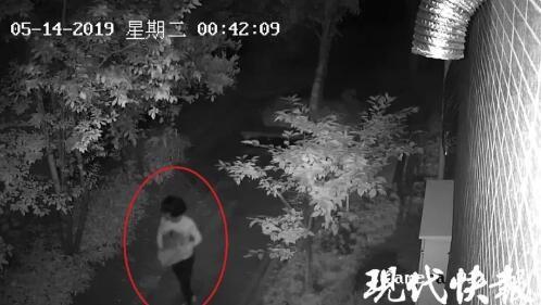 Vỏn vẹn 3 tháng, con xóm nhỏ liên tục bị nữ quái ghé thăm trộm gần nửa tỷ, cảnh sát vào cuộc mới phát hiện danh tính không ngờ của kẻ trộm - Ảnh 1.