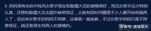 Cuối cùng đã có hành động từ phía Châu Tấn về tin đồn đính hôn với Đậu Tĩnh Đồng - con gái Vương Phi - Ảnh 3.
