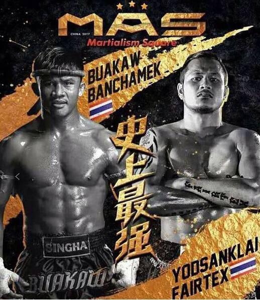 """Đệ nhất Thái Cực chơi lớn bằng màn thách đấu """"Thánh Muay"""" Buakaw sau khi hạ Sudsakorn - Ảnh 2."""