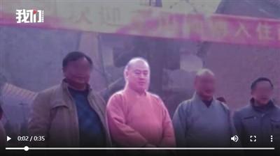 """""""Tổng giáo đầu"""" Thiếu Lâm Tự bị bắt vì cầm đầu băng nhóm cướp giật kiểu xã hội đen - Ảnh 2."""