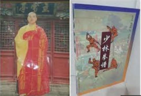 """Sự thật bất ngờ về võ công của """"Tổng giáo đầu"""" Thiếu Lâm Tự bị bắt vì cầm đầu băng cướp - Ảnh 2."""