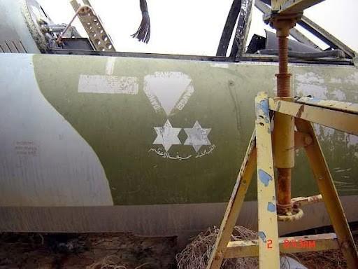 Chiến tranh 6 ngày: Israel tấn công chớp nhoáng, Mỹ vô tình kẹt giữa... 2 làn đạn - Ảnh 5.