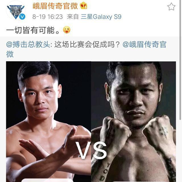 """Đệ nhất Thái Cực đấu võ sĩ Muay Thái số 1 thế giới, là """"hung thần"""" của võ lâm Trung Quốc - Ảnh 2."""