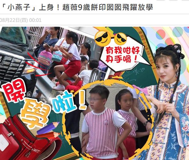 Rich kid nhà Triệu Vy: Học trường quốc tế học phí khủng, bạn bè toàn cậu ấm cô chiêu nhà đại minh tinh - Ảnh 1.