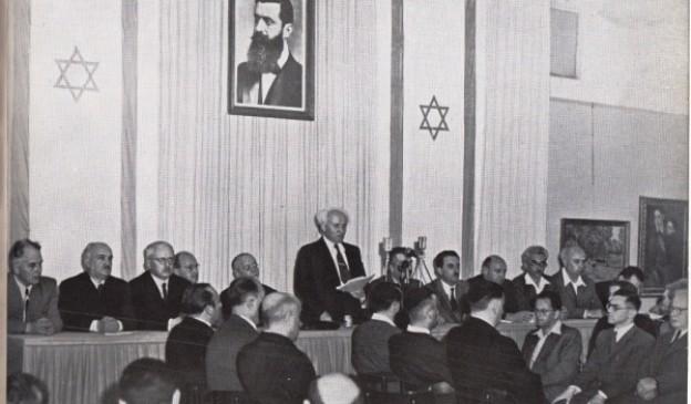 Báu vật của người Do Thái khiến thế giới nể phục: Cặp bài trùng huyền thoại của Israel - Ảnh 6.