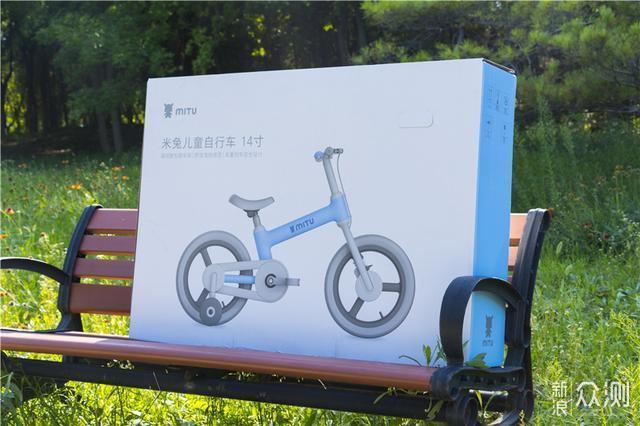 Xe đạp trẻ em của Xiaomi, thiết kế kín hoàn toàn, chất liệu an toàn tối đa, giá 2,6 triệu đồng - Ảnh 1.