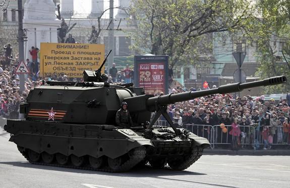 Nga xây dựng xe tăng không người lái dựa trên nền tảng Armata - ảnh 2