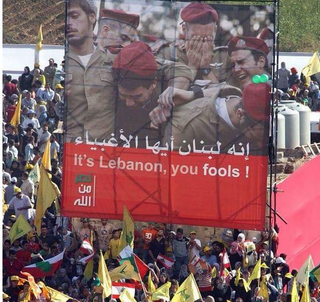 Hezbollah thề trả đũa Israel: Chiến tranh Lebanon lần 3 liệu có tránh khỏi? - Ảnh 1.