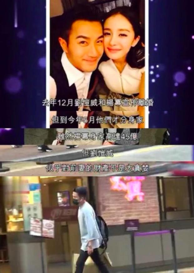 Phân chia tài sản sau ly hôn, netizen mới ngã ngửa hóa ra Dương Mịch sở hữu khối tài sản siêu to khổng lồ đến mức chục nghìn tỷ - Ảnh 2.