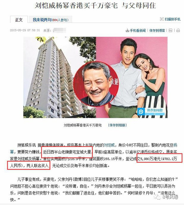 Phân chia tài sản sau ly hôn, netizen mới ngã ngửa hóa ra Dương Mịch sở hữu khối tài sản siêu to khổng lồ đến mức chục nghìn tỷ - Ảnh 3.