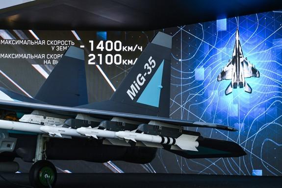 Nhiều công nghệ hàng không quân sự hiện đại được giới thiệu tại MAKS-2019 - Ảnh 4.