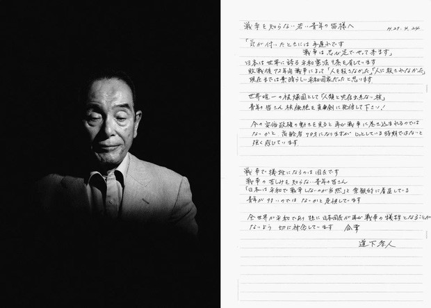 74 năm sau thảm họa bom nguyên tử: Thành phố Hiroshima và Nagasaki hồi sinh mạnh mẽ, người sống sót nhưng tâm tư mãi nằm lại ở quá khứ - Ảnh 9.