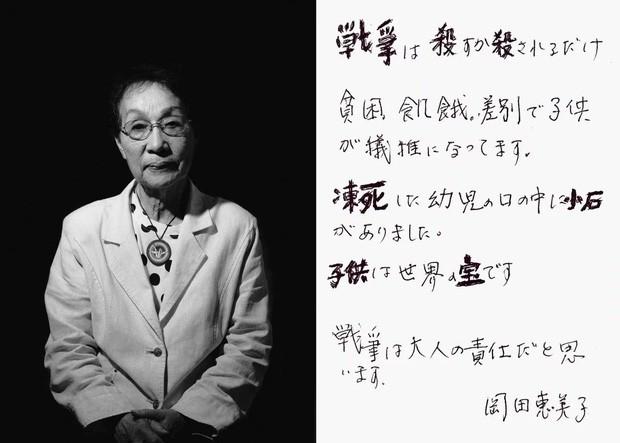 74 năm sau thảm họa bom nguyên tử: Thành phố Hiroshima và Nagasaki hồi sinh mạnh mẽ, người sống sót nhưng tâm tư mãi nằm lại ở quá khứ - Ảnh 10.
