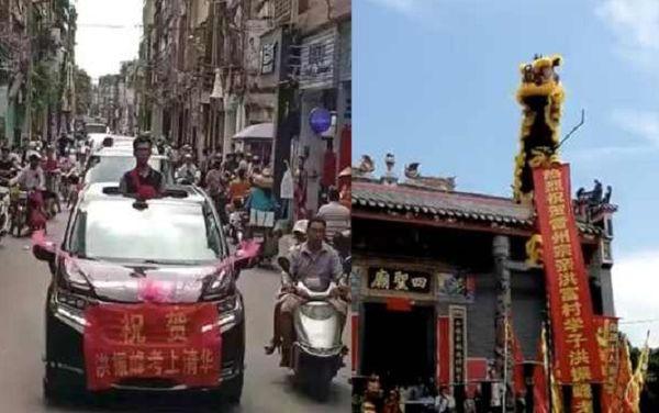 Lần đầu tiên có người đỗ đại học, thanh niên được dân làng rước đón bằng ô tô, múa lân chúc mừng - Ảnh 1.