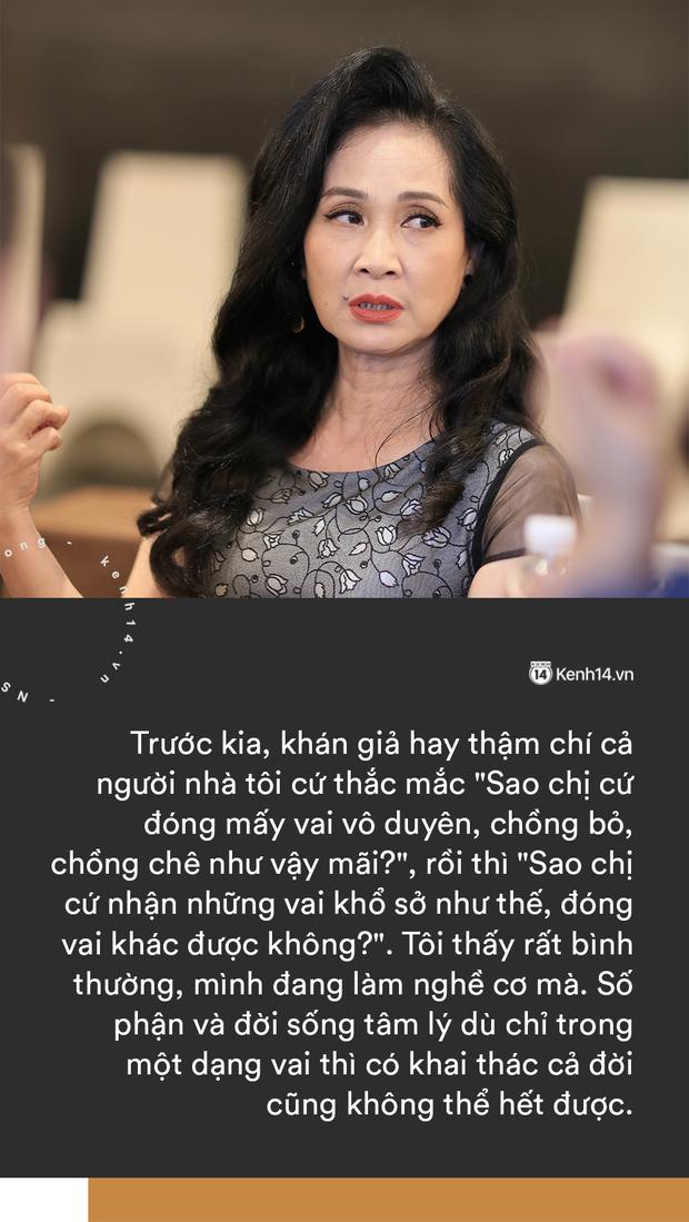 NSND Lan Hương thẳng thắn chuyện tiểu tam và bà lớn: Cảnh chung chồng là không văn minh, đừng lấy hoàn cảnh để biện hộ! - Ảnh 4.