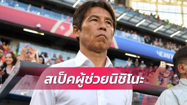 HLV ĐT Thái Lan trực tiếp phỏng vấn chọn 4 trợ lý - Ảnh 1.