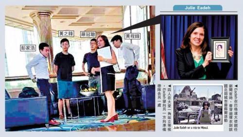 Trung Quốc triệu tập khẩn quan chức Mỹ nghi lộ ảnh mật đàm với nhóm thủ lĩnh đối lập Hồng Kông - Ảnh 2.