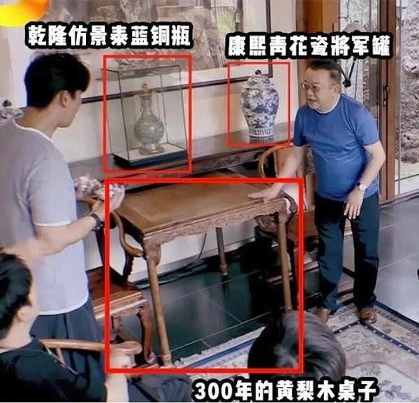 'Hoà Thân' đập bể loạt cổ vật trị giá gần 700 tỷ đồng trên truyền hình - ảnh 2