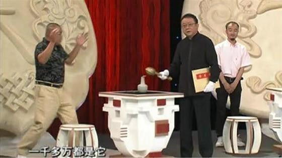 'Hoà Thân' đập bể loạt cổ vật trị giá gần 700 tỷ đồng trên truyền hình - ảnh 4