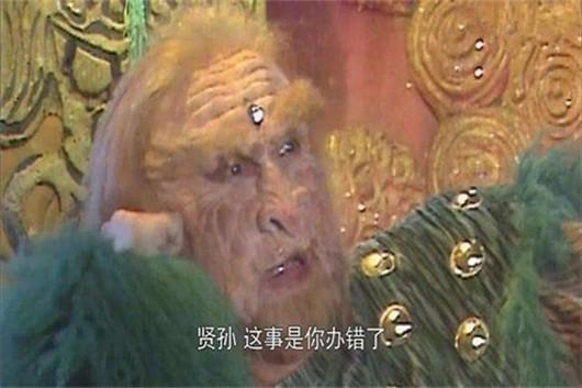 Tây Du Ký: 5 yêu quái không hề muốn ăn thịt Đường Tăng để trường sinh bất lão - Ảnh 1.