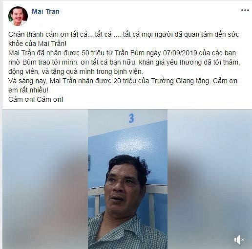 Trấn Thành, Trường Giang ủng hộ nghệ sĩ Mai Trần 40 triệu đồng - Ảnh 1.