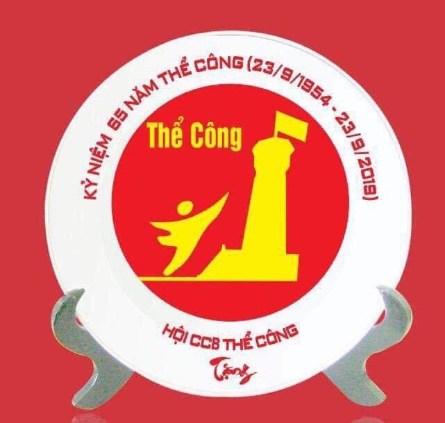 Đoàn Thể Công kỷ niệm 65 năm thành lập, vinh danh truyền thống lẫy lừng thể thao quân đội - Ảnh 2.