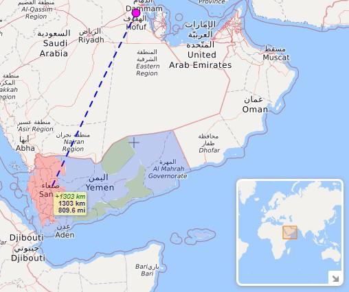 Lộ chân tướng kẻ thủ ác sau các vụ tập kích vào Saudi: Đến Mỹ cũng choáng váng! - Ảnh 5.
