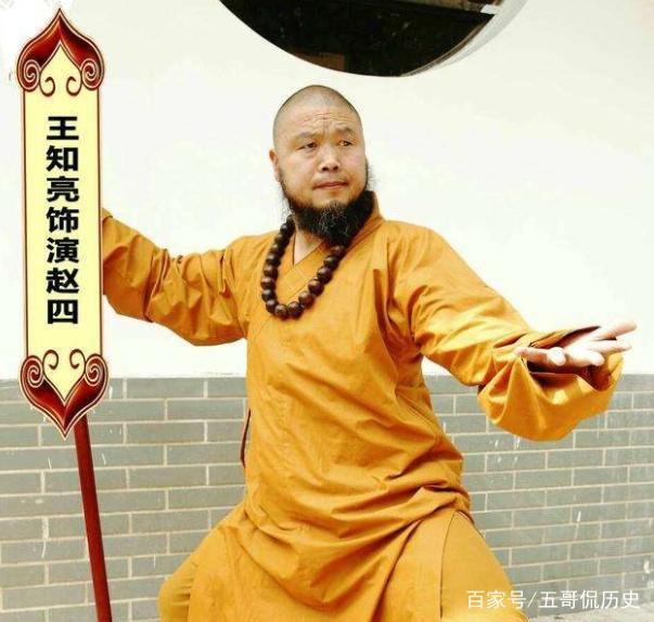 """Võ lâm xôn xao khi """"Lỗ Trí Thâm Trung Quốc"""" tỉ thí truyền nhân của Diệp Vấn - Ảnh 4."""